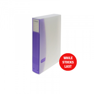 Smart Range 48 Purple CD Disc Storage Binder, CD disc storage, cd binder, cd pocket, dvd, dvd pocket, dvd binder, blu-ray, blu-ray storage, blu-ray binder, blu-ray pocket